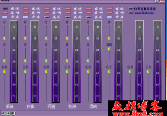 【KX驱动】KX3552驱动调音台粉色皮肤