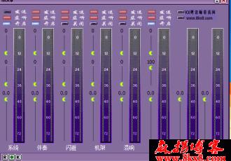 【KX皮肤】KX3550驱动紫色调音台皮肤下载