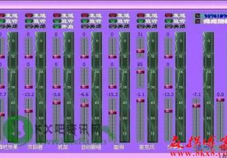 【皮肤】KX伟伟制作KX驱动紫色闪电皮肤