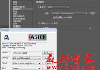 【机架】VST机架宿主minihost破解版