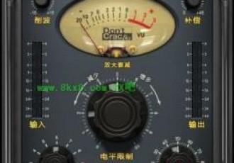 【VST插件】DonCrack VST 效果器汉化版全套