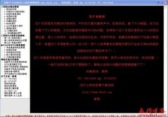 【教程】KX驱动VST机架视频教程收集