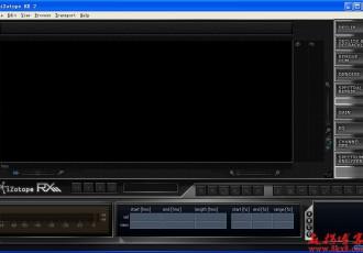 【VST插件】iZotope RX Advanced 是专业音频降噪工具插件