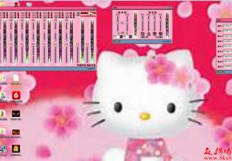 KX驱动3552Hello Kitty粉紅调音台皮肤(女生专用)