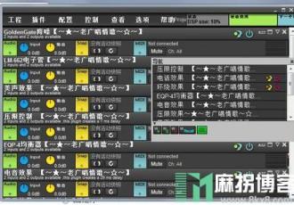 板载声卡搭载VST机架所需软件+安装视频教程下载