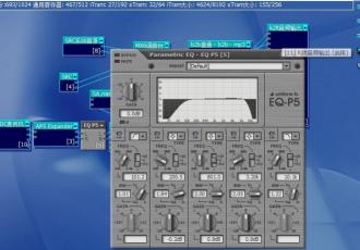 怎么用EQ均衡器调出好声音